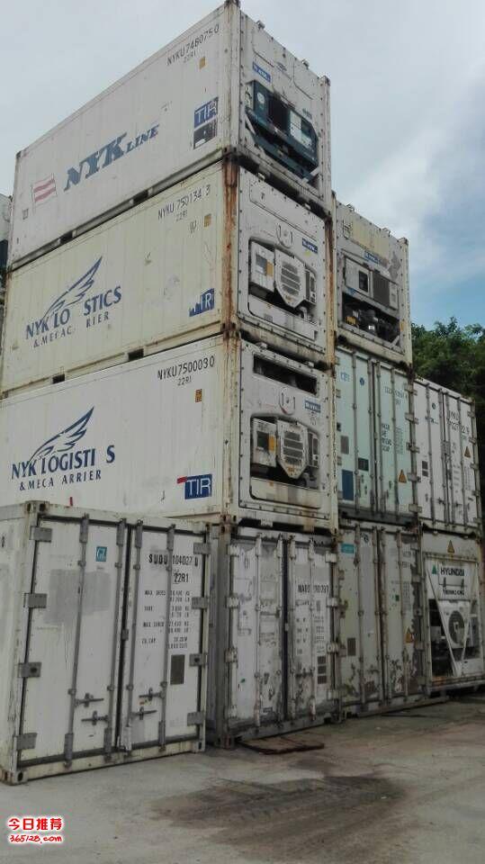 二手冷柜、二手冷藏集装箱多少钱