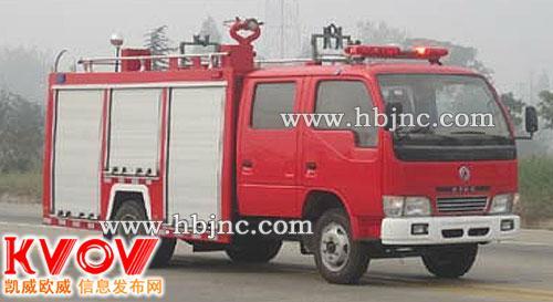 乡村小型消防车
