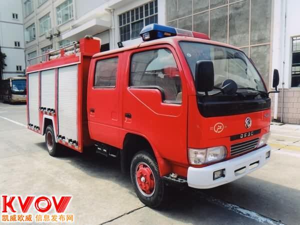 小型消防车3吨水罐消防车
