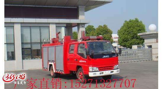 五十铃小型消防车价格|报价|图片|多少钱一台