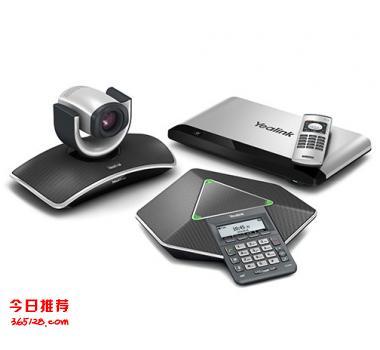 供应河南郑州视频会议、亿联视频会议系统 郑州视频会议摄像机