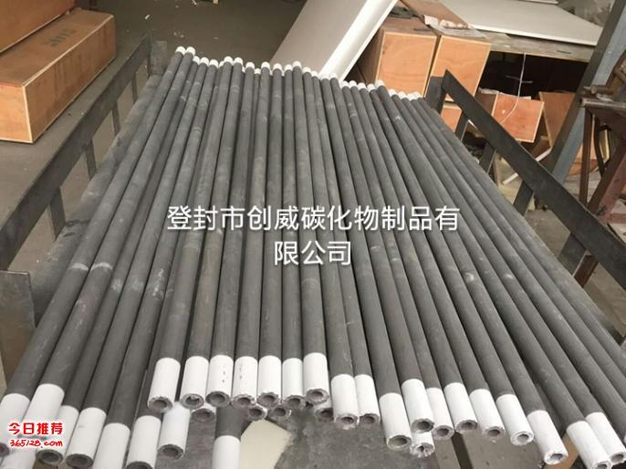 硅碳棒代理