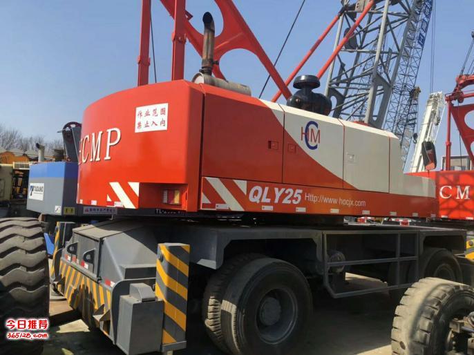 供應25噸海港吊港口碼頭裝卸設備起重機二手海港吊