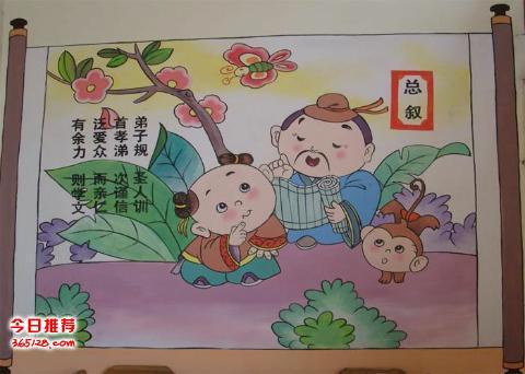 专业手绘各种幼儿园室内外国学壁画,传统文化壁画.联系电话也是微