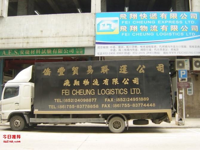 潮州到香港货柜码头运输公司