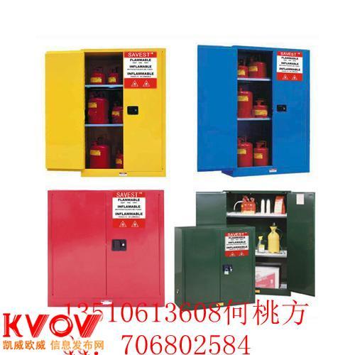 深圳防爆柜批发,防火柜厂家,化学品安全柜制造商