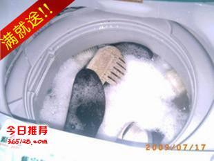 海尔全自动投币洗鞋机