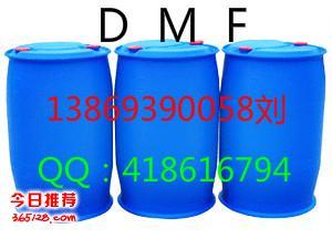 DMF生产厂家  山东DMF价格