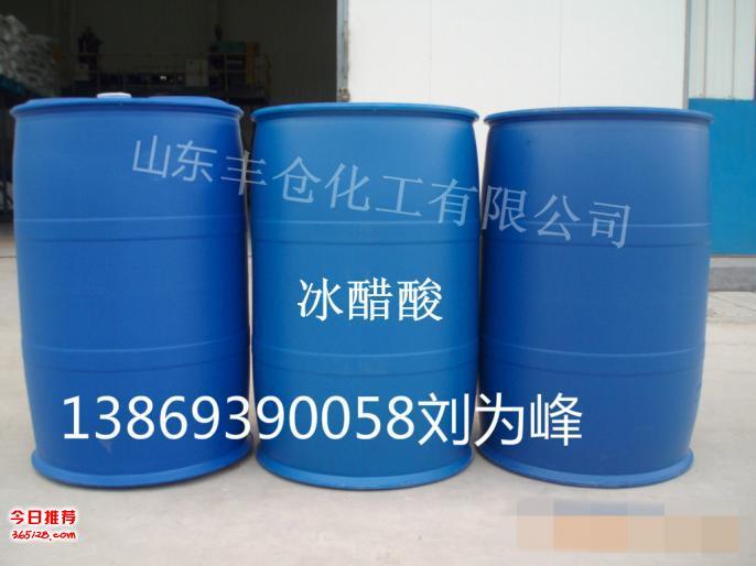 山东冰醋酸生产厂家
