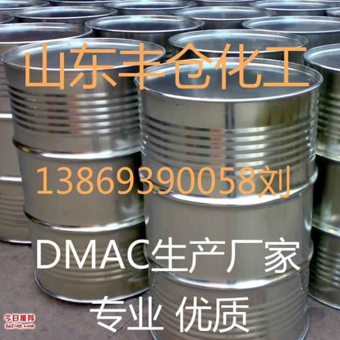 DMAC生产厂家 山东DMAC