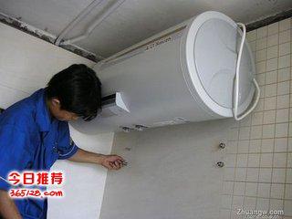 温州信河街五马街人民路专业电热水器维修安装热水器空气能净水器