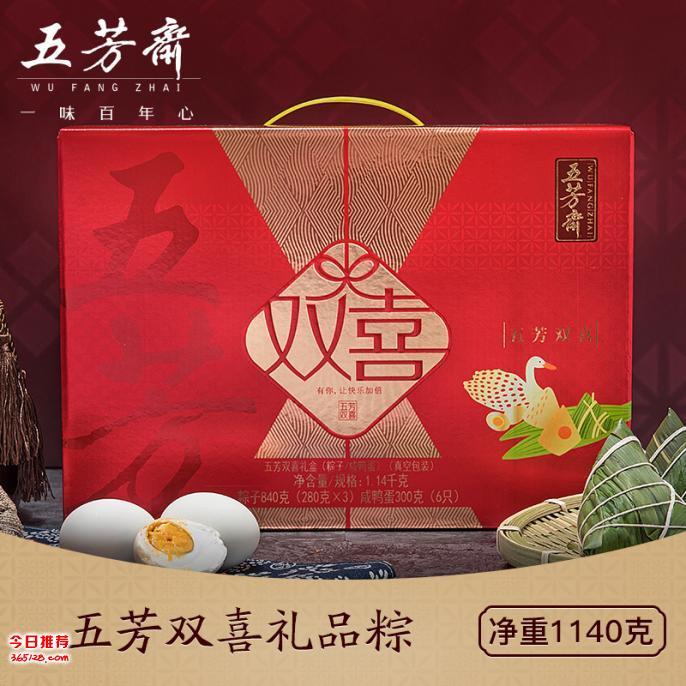 深圳五芳斋粽子团购批发价格