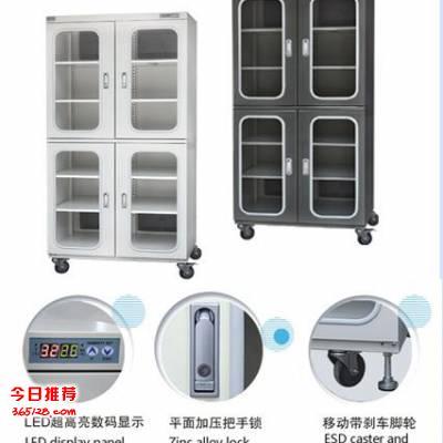 重庆定制工业防潮柜生产厂家哪家好 迪尚防潮柜厂家直销