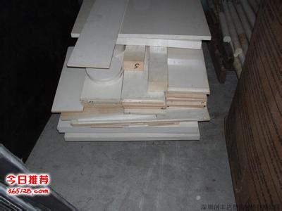 PPS板,米白色PPS板,黑色PPS板