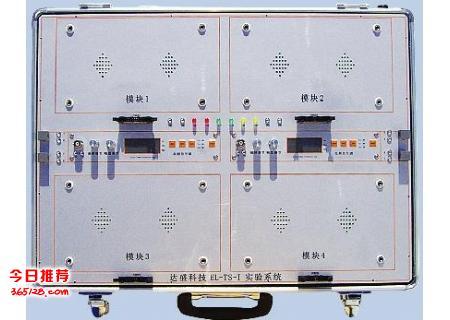 KH-TS01高頻通信綜合實驗實訓系統