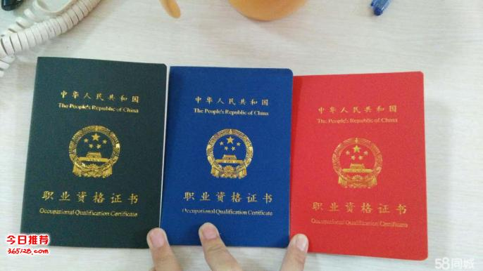 2017年北京海淀幼儿园保育员证书报名地址 考试时间和报名条件