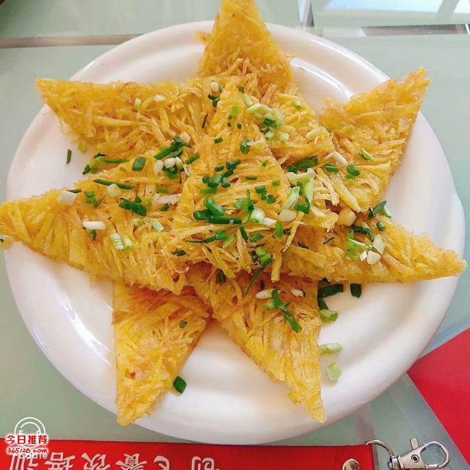 学习中式快餐到哪里好 厨师培训