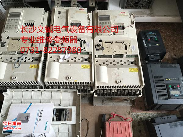 欧姆龙变频器3g3mx2故障维修以及维修价格