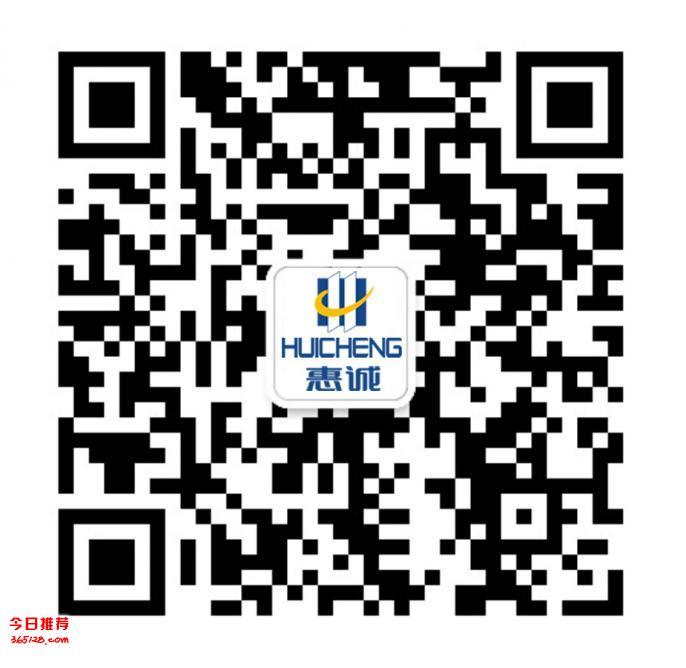知名心理品牌:上海惠诚供应心理咨询室整体化各类产品,全国