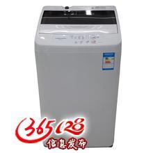 唐山修理洗衣机不脱水 小天鹅、海尔、小鸭洗衣机维修