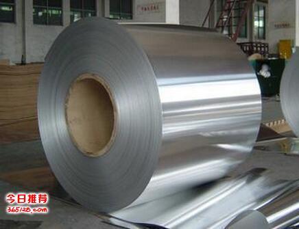 郑州河南保温铝皮批发价格