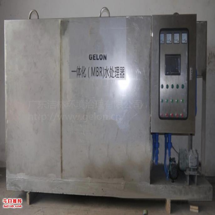 江西高焱一體化MBR洗車廢水處理設備 洗車廢水回用處