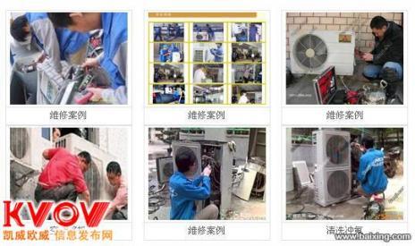 济南空调维修 空调拆装 空调移机 空调充氟 空调回收 空调安装
