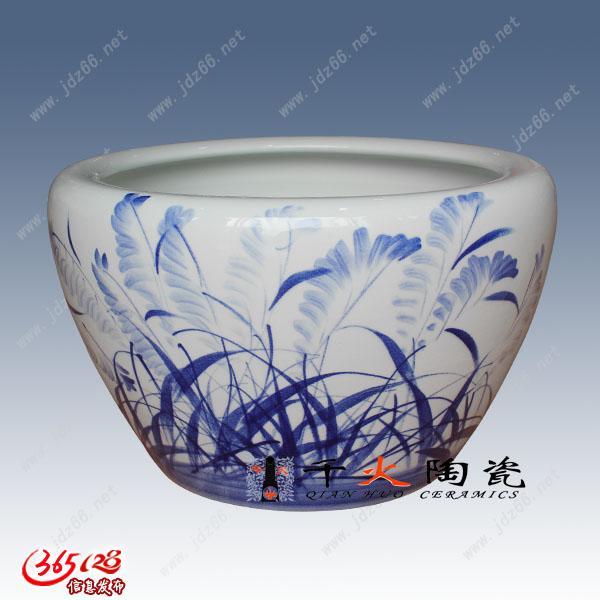 批发陶瓷鱼缸风水缸 景德镇陶瓷大缸 景德镇陶瓷鱼缸批发价格