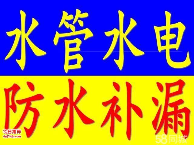 桂林阳朔厕所防水永福屋顶防水公司