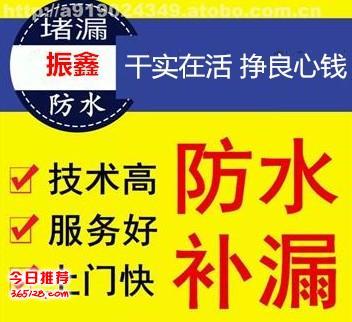 桂林西城步行街厕所防水平山屋顶防水补漏公司