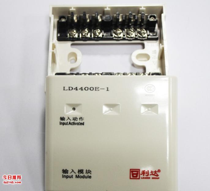 北京 利达华信 LD6802EC 输出�?� 消防�?�