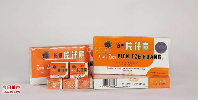 芜湖海参怎么回收冬虫夏草多少钱一克高价回收茅台酒