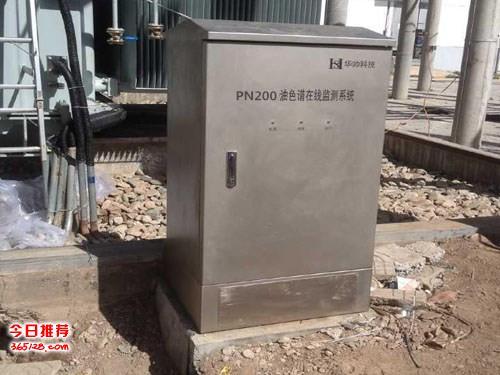 PNGC200变压器油色谱在线监测系统(多组分)