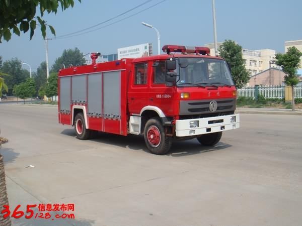 安徽7吨东风153国四消防车最新报价。联系方式0722--3336661
