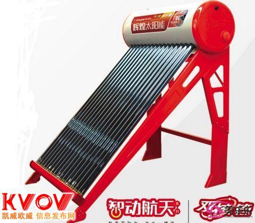 上海金山区海尔太阳能热水器维修电话64933511