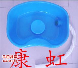 瘫痪护理床洗头盆 老年人洗头用盆卧床 家用洗头盆 卧床洗头盆