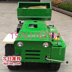 電啟動單杠柴油開溝機 自走式施肥耕地機 小型旋耕機新發明