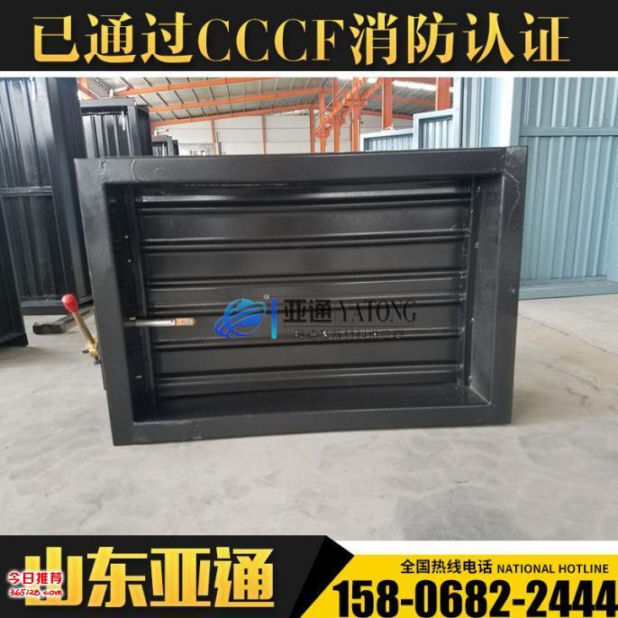 起隔烟阻火作用   (2)可通过dc24v电源使阀门关闭;(电动型排烟防火阀)图片
