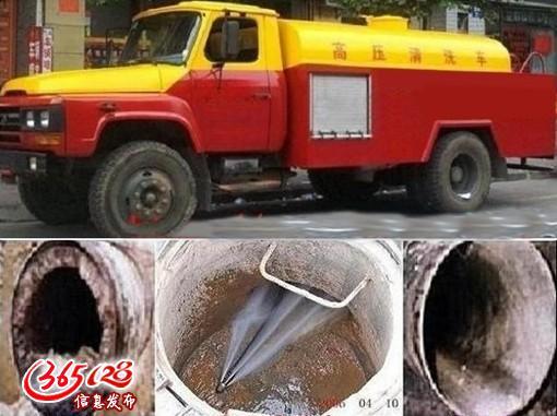 天津宁河县污泥函渠清理 抽粪吸污 抽污水