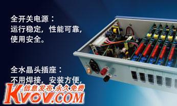 肇庆电话交换机,肇庆数字集团电话,厂家出售维修