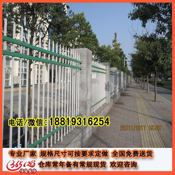 楼围栏/公园医院围墙护栏