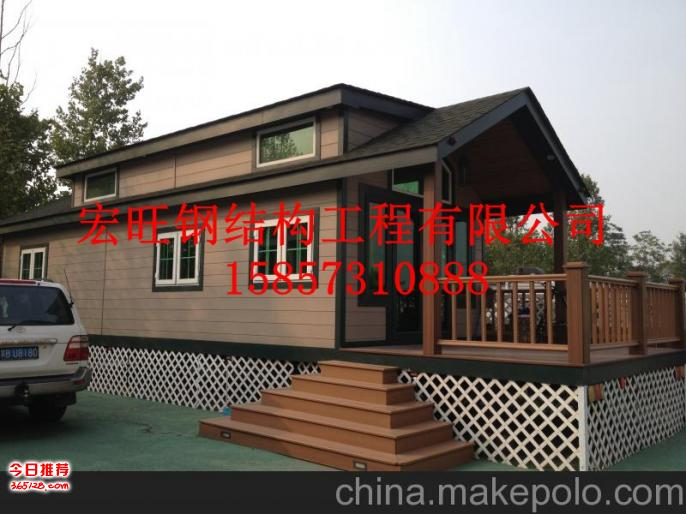 生态宜居钢结构小别墅
