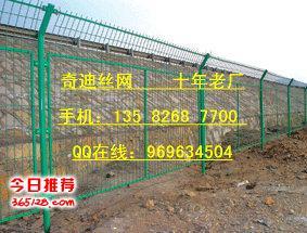 常用公路铁丝网、防攀爬隔离围网批发厂家