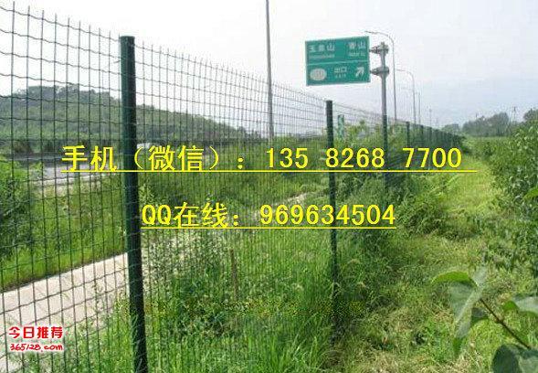 河南养殖铁丝网、荆州隔离网、湖北防盗庭院围栏网