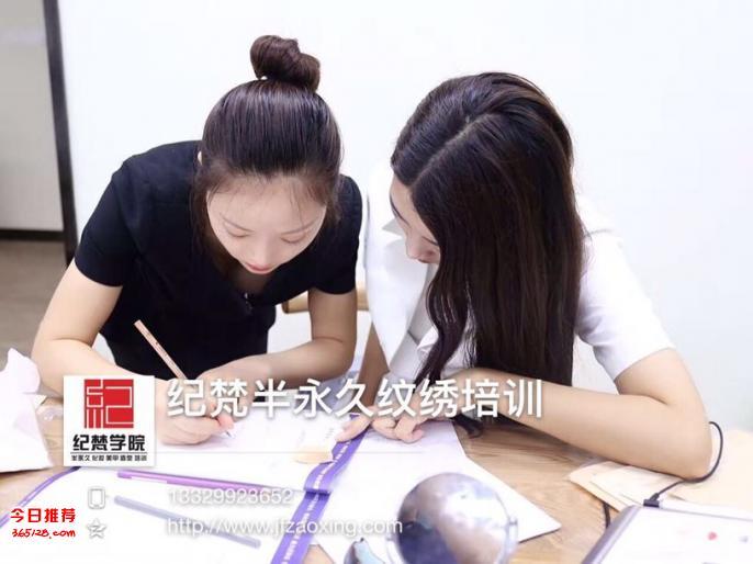 学纹绣多久能学会黄石纪梵韩式半永久纹绣学院