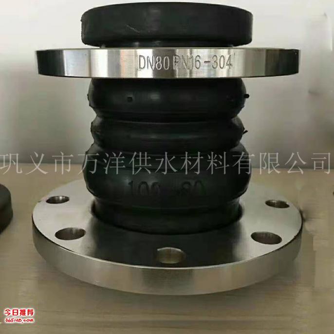 JGD型三元乙丙耐酸性异径橡胶膨胀节软接头除污水