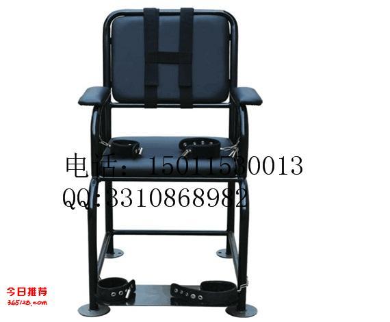 醒酒椅约束椅不锈钢审讯椅 法官椅 审讯桌椅 铁质审讯椅
