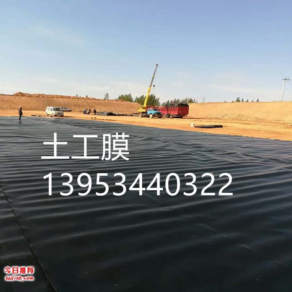 抚州1.5mm厚土工膜在养猪场沼气池的铺设方法