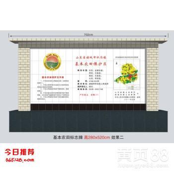 供求信息      各种陶瓷标识牌,瓷砖背景墙,森林防火瓷砖画,小农水利