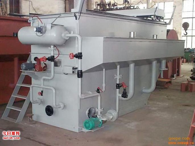 平流溶气气浮机 平流溶气气浮机现场 溶气气浮机生产企业